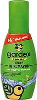Спрей от комаров Gardex Family на водной основе, 100мл