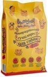 Выгодно 3кг МЯСНОЕ ассорти Сухой корм для взрослых собак мелких и средних пород