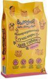 Выгодно 3кг ГОВЯДИНА Сухой корм для собак мелких и средних пород