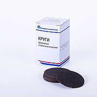Круги прорезные 40 х 1,0 (мм)
