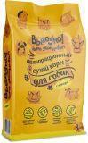 Выгодно 3кг КУРИЦА Сухой корм для собак мелких и средних пород
