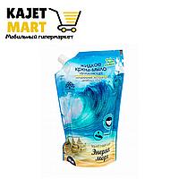 Для Всей Семьи Жидкое крем-мыло увлажняющее Энергия моря (дой-пак) 500мл