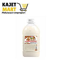 """Жидкое мыло 5000мл """"Для всей семьи"""" Овсяное молочко антибактериальное (пэт-бутыль)"""