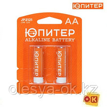 Батарейка AA LR6 1,5V alkaline 2шт. ЮПИТЕР (JP2121)
