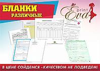 Журнал ККМ