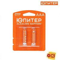 Батарейка AAA LR03 1,5V alkaline 2шт. ЮПИТЕР (JP2122)