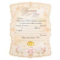 Свадебное приглашение- свиток «Кружева», 19 х 14 см