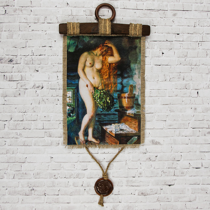 "Сувенир свиток ""Баня Венера"""