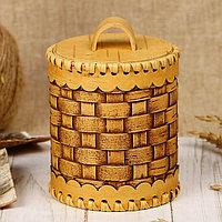 Туес «Велюр», плетеный, 8×8×12 см, береста