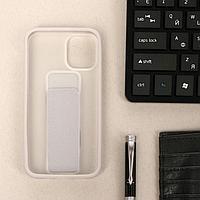 Чехол LuazON для iPhone 12 mini, с ремешком-подставкой, пластиковый, серый