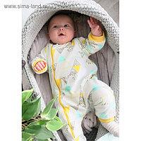 Комбинезон для новорождённого «Пина Колада», рост 62 см, цвет белый