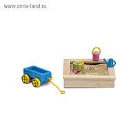 Игровой набор аксессуаров для кукольного домика Смоланд «Песочница с игрушками»