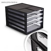 Файл-кабинет (бокс универсальный) 4-секционный СТАММ, черный корпус, прозрачные лотки