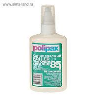 Клей-роллер канцелярский Polipax, 85 г