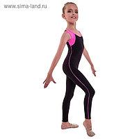 Комбинезон гимнастический «Мицар», размер 32, цвет чёрный - розовый