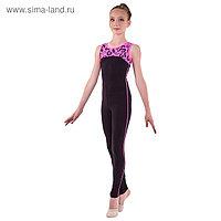 Комбинезон «Пульсар», размер 34, цвет чёрный - розовый