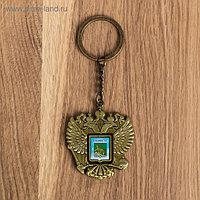 Брелок в форме герба «Владивосток»