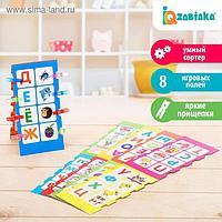 IQ-игра с прищепками «Буквы и слоги», учимся читать, по методике Монтессори