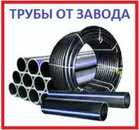 Трубы полиэтиленовые ПНД от 16мм до 160мм Водопровод Канализация под Кабель Капельное орошение полив