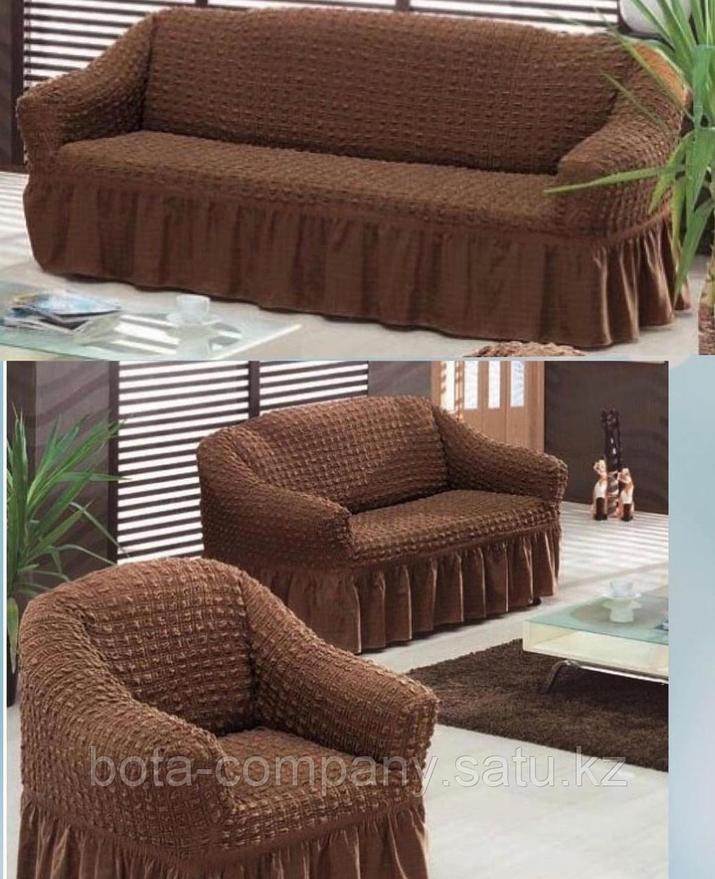 Дивандек 321 (1 диван; 1 малый;1 кресло)