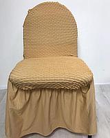 Чехол на стулья с юбкой