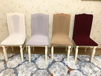 Чехлы на стулья 6в1