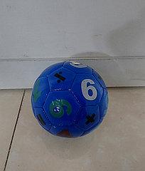 Футбольный мяч - Малыш. Kaspi RED. Рассрочка