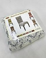 Чехол на стулья 6в1 (Без юбки)