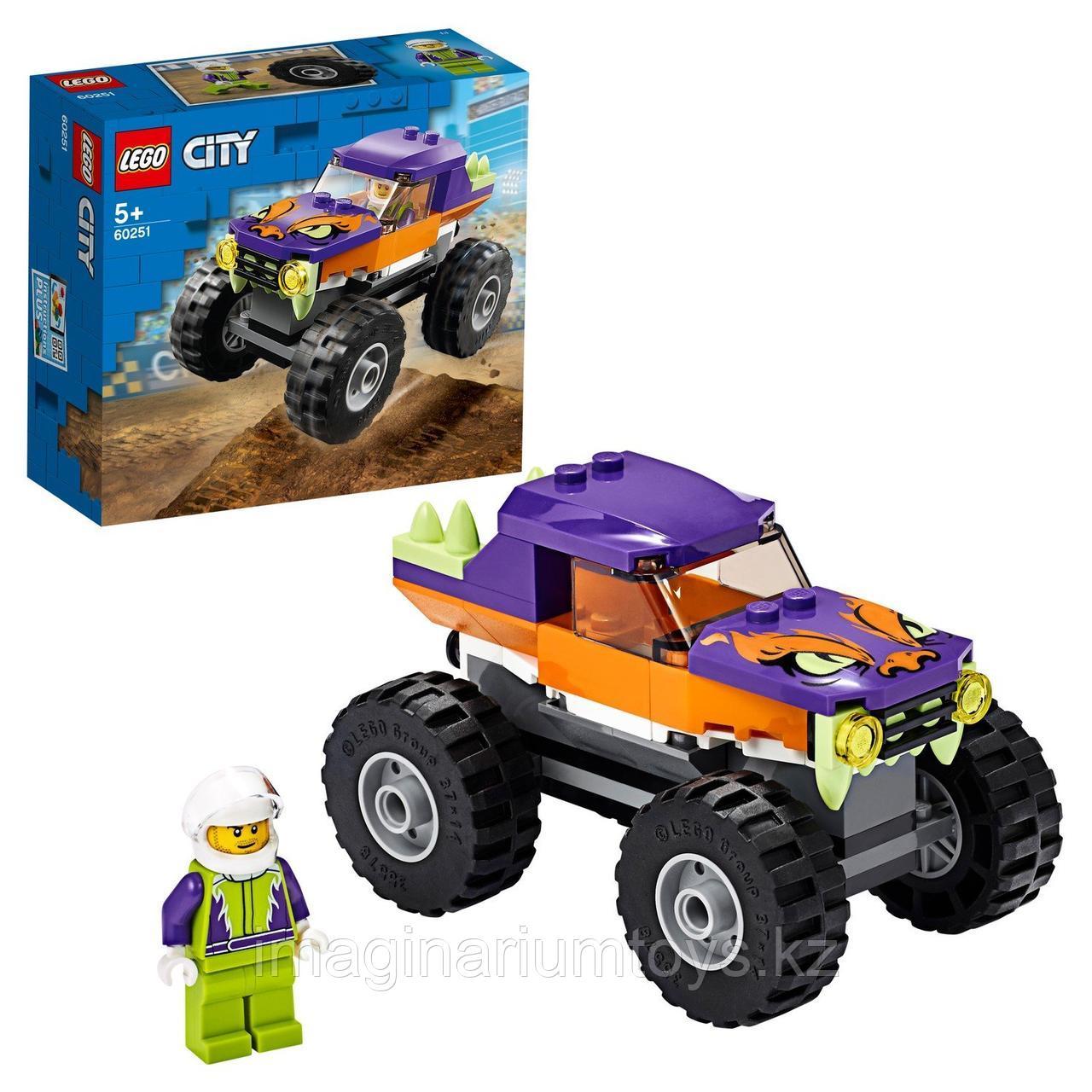 Lego Конструктор Город Транспорт Монстр-трак