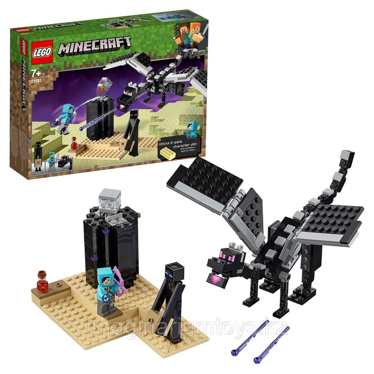 Конструктор Lego 21151 Minecraft Последняя битва