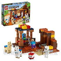 Конструктор Lego Minecraft Торговый пост 21167