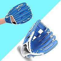 """Бейсбольная перчатка ловушка тренировочные обхват руки 28 см размер 10,5"""" синяя"""