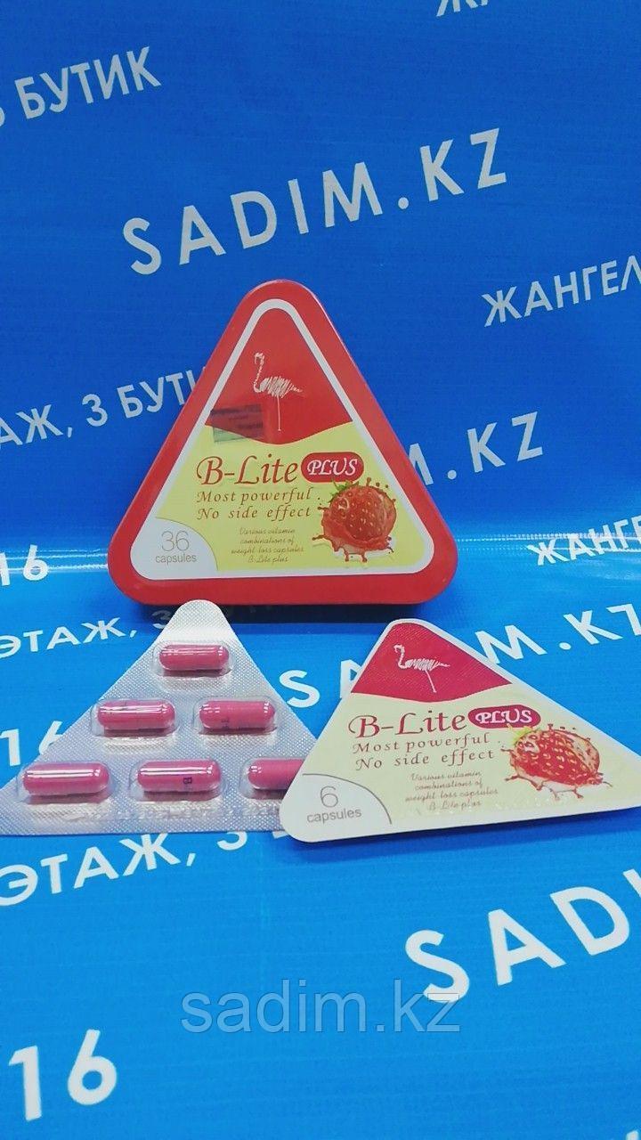 B-Lite Plus 36 капсул ( металлическая упаковка ) Билайт 36