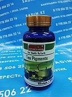 Капсулы - Tea Pigments ( Чайные пигменты )
