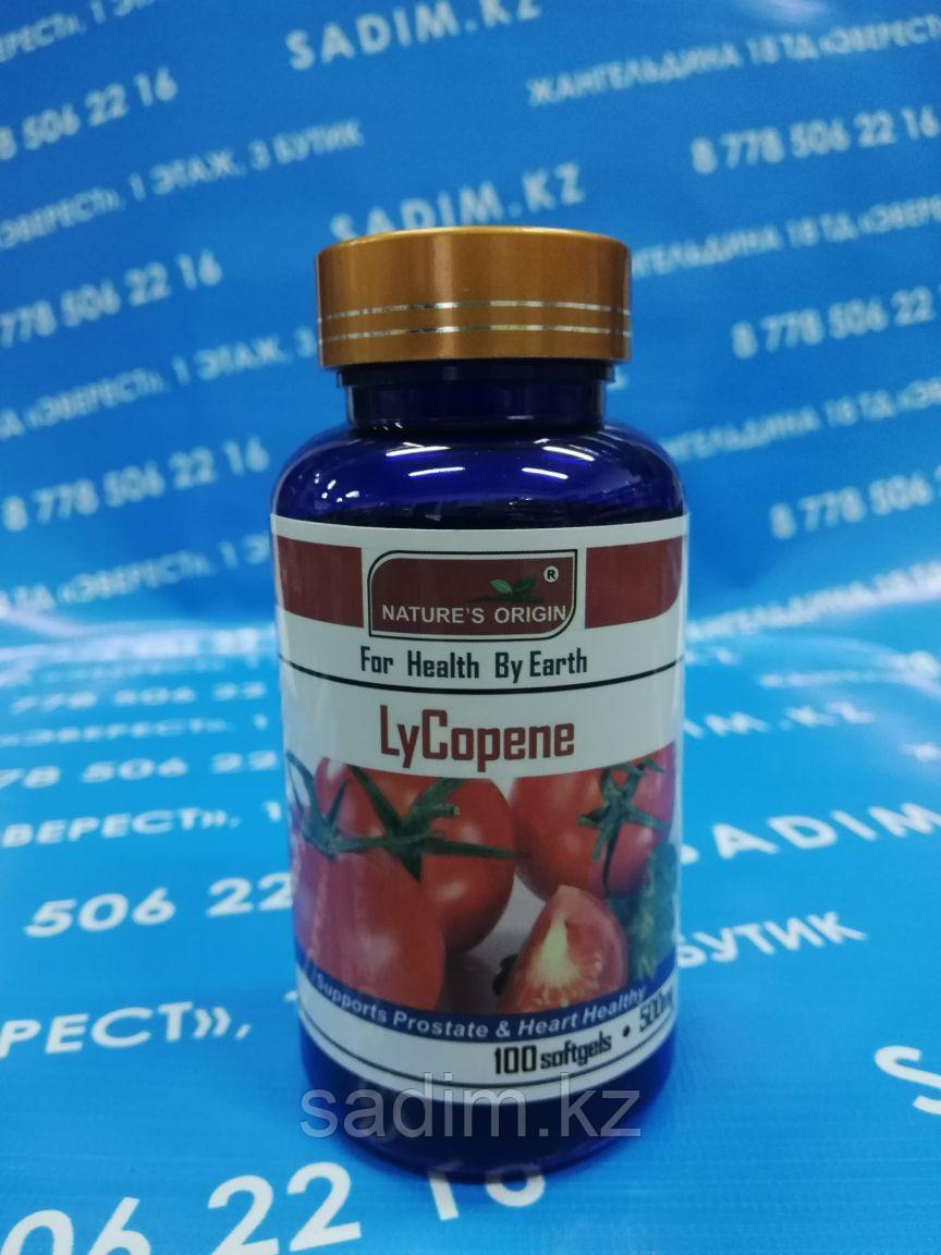 Капсулы - LyCopene ( Ликопин )