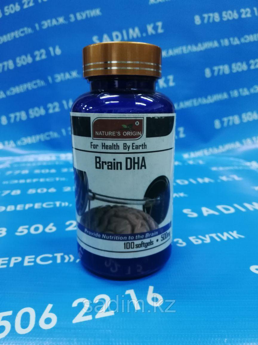 Капсулы для улучшения умственной деятельности - Brain DHA
