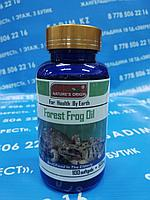 Капсулы - Forest Frog Oil ( Масло лесной лягушки