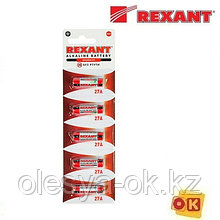 Батарейка 27A 12V REXANT 1 шт  (30-1043)
