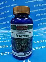 Капсулы Ресвератрол - Resveratrol