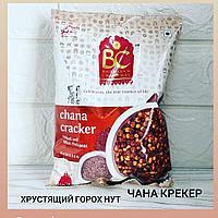 Намкин Чана Крекер Chana Cracker - индийский натуральный снэк из нута, 200 гр