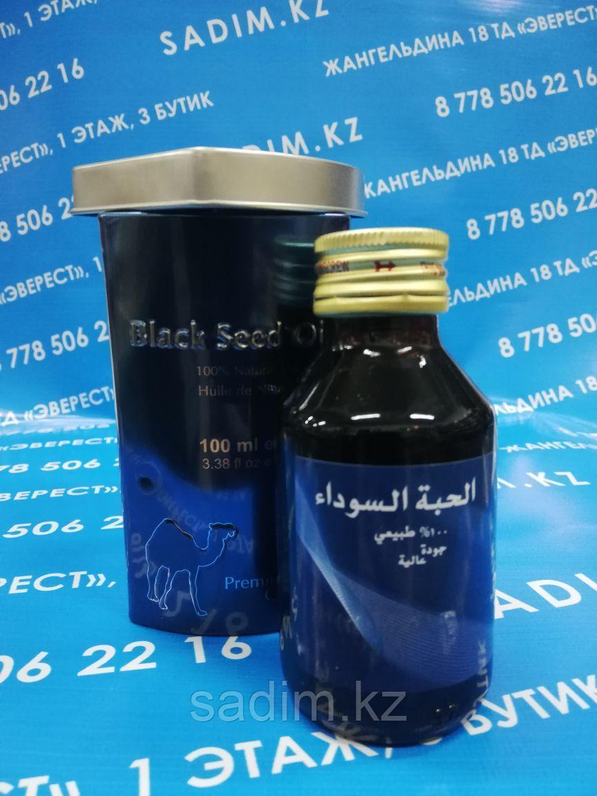 Масло черного тмина ( Black seed oil )