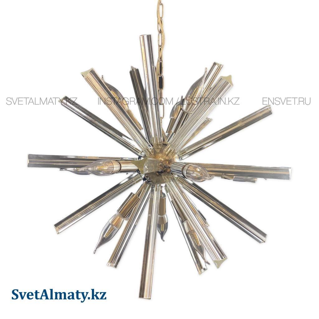 "Люстра ""Спутник"" на 12 ламп"