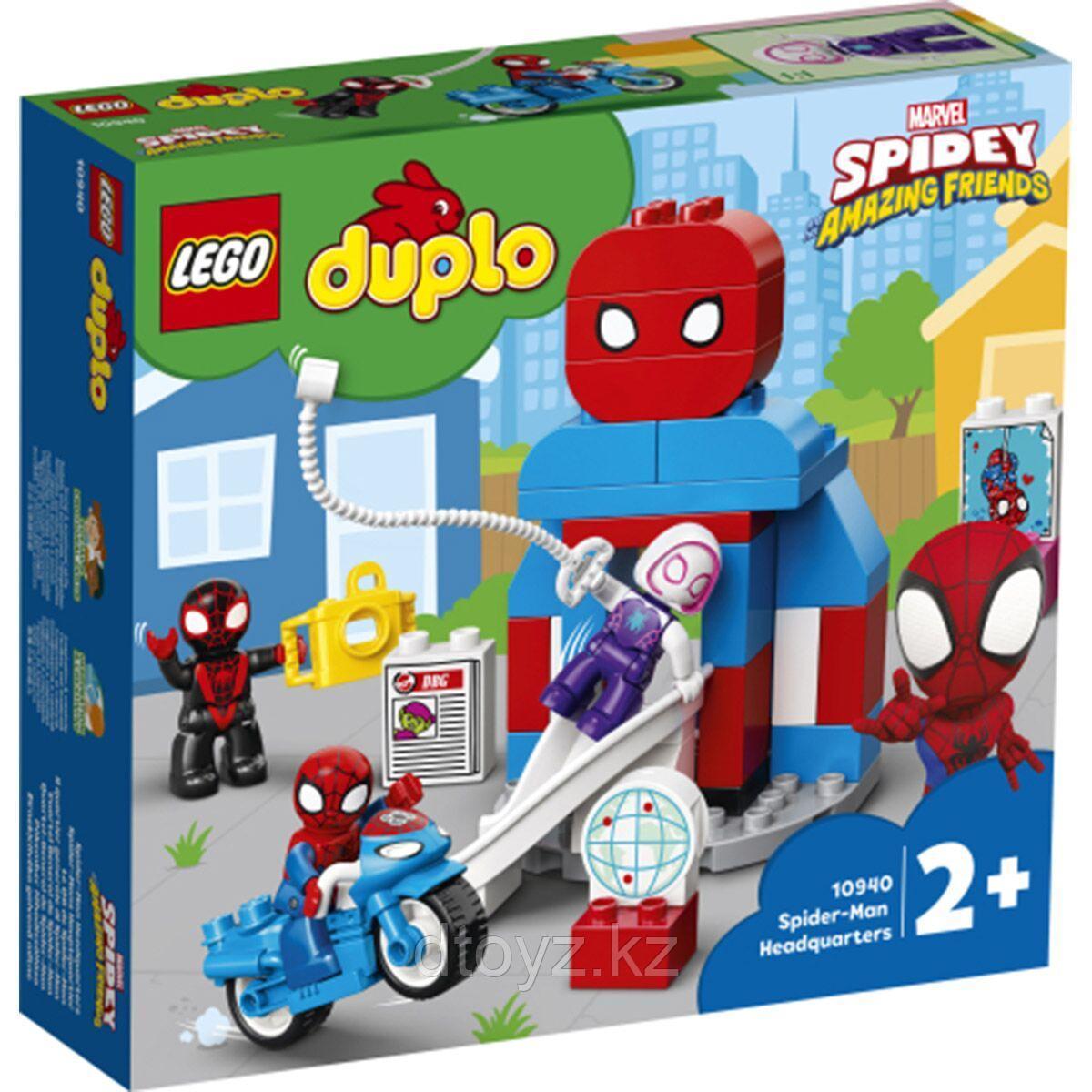 Lego Duplo Штаб-квартира Человека-паука 10940