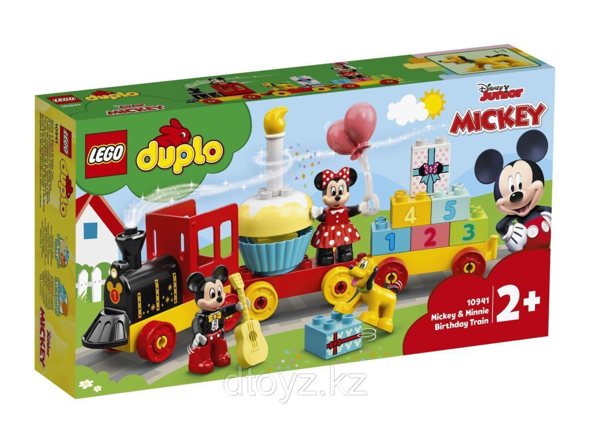 Lego Duplo Disney Праздничный поезд Микки и Минни 10941
