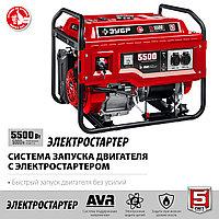 Генератор бензиновый 5 кВт с электростартером ЗУБР СБ-5500Е