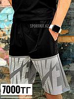 Шорты Nike Dry чер сер 3258-1