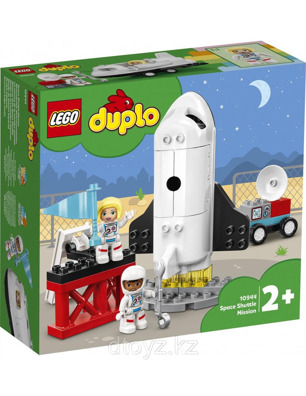Lego Duplo Town Экспедиция на шаттле 10944