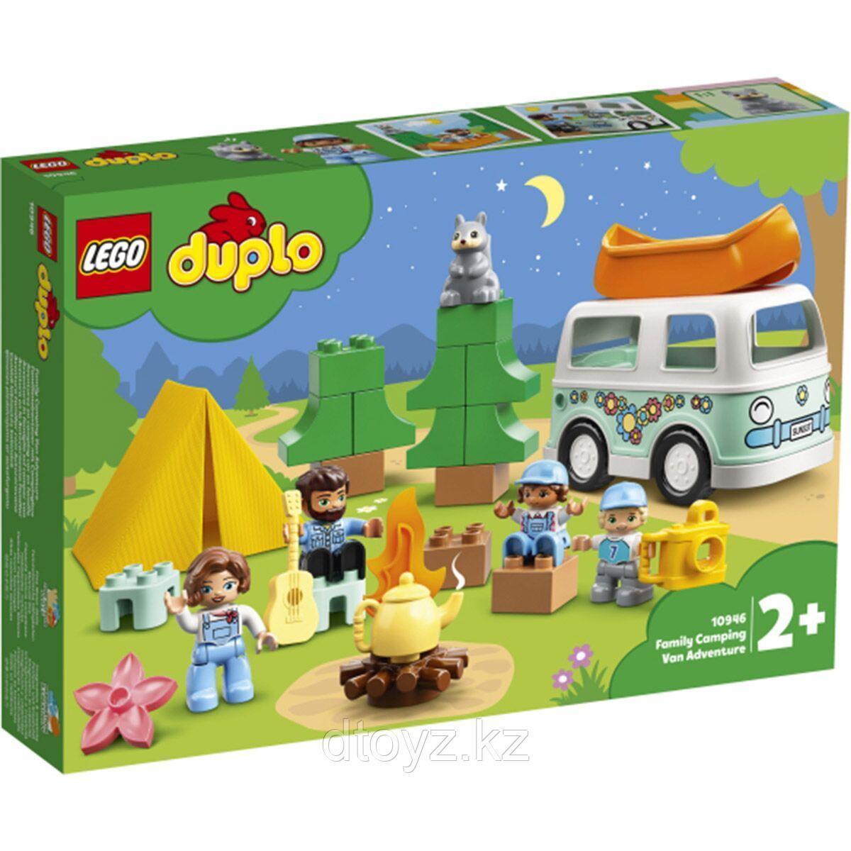 Lego Duplo Семейное приключение на микроавтобусе 10946