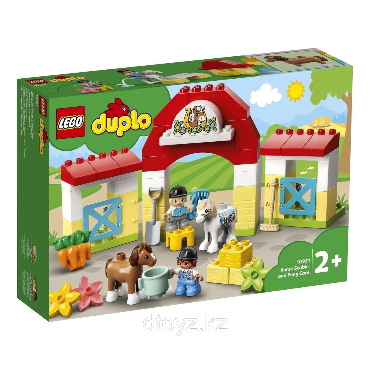 Lego Duplo Town Конюшня для лошади и пони 10951