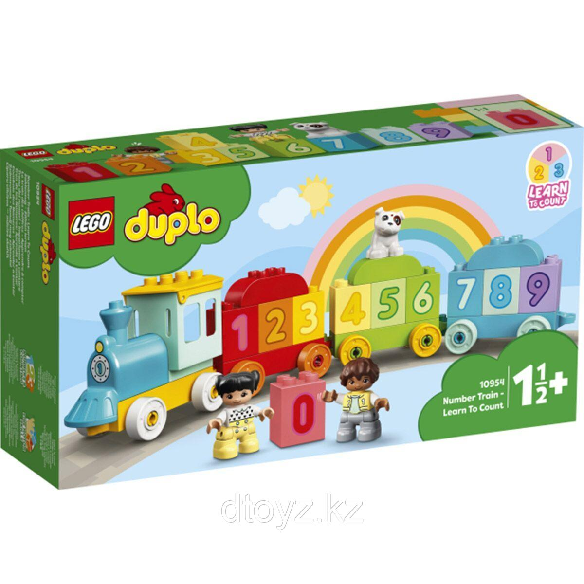 Lego Duplo My First Поезд с цифрами — учимся считать 10954
